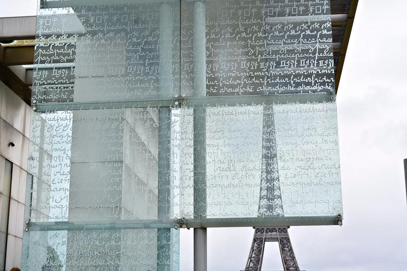 Mur de la Paix em Paris