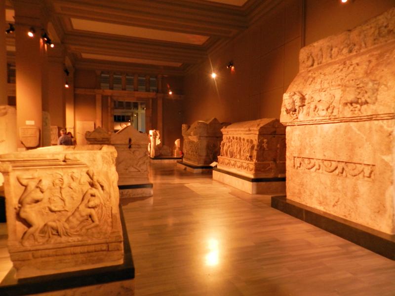 Istanbul Arkeoloji Müzeleri - Anasayfa