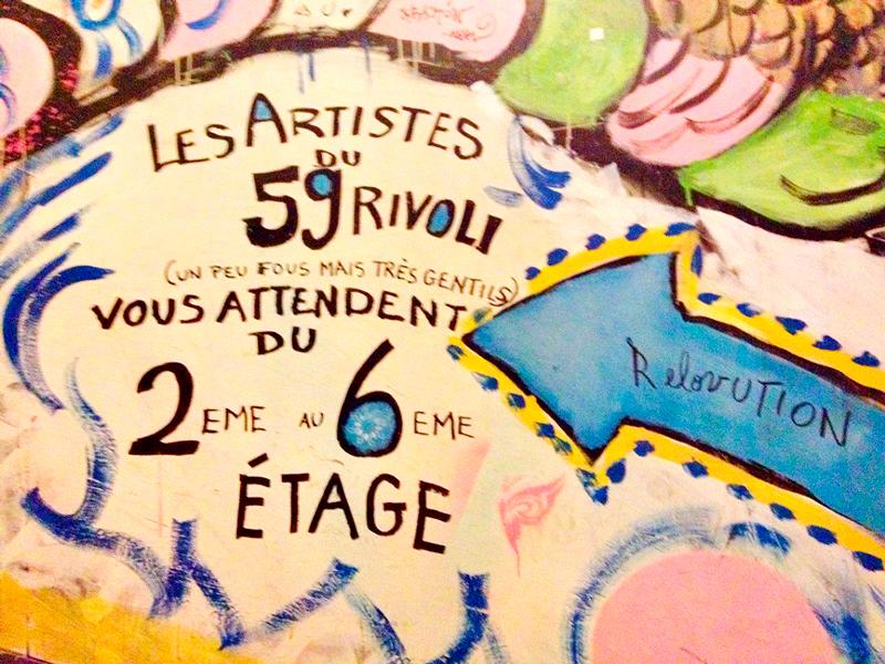 Les Artistes du 59 Rivoli em Paris na França