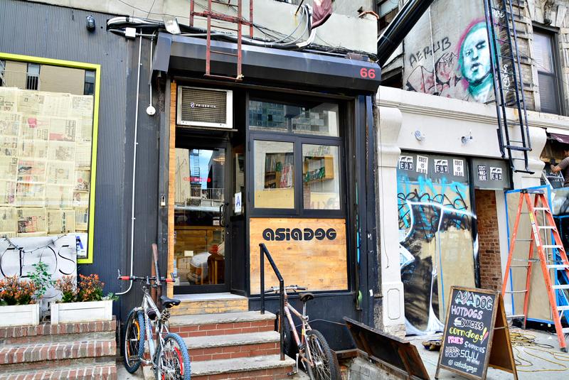 fachada da antiga Asia Dog em New York