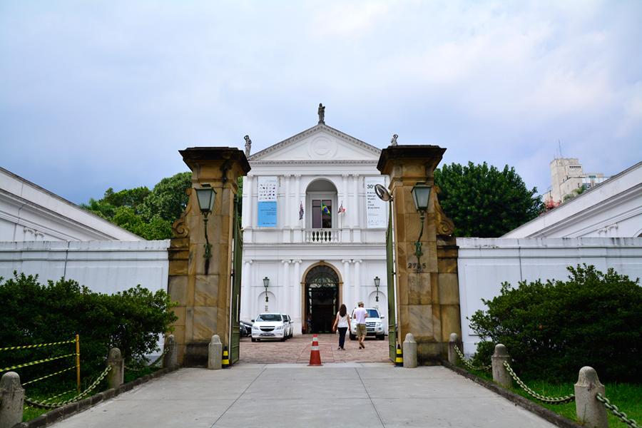 São Paulo, Brasil, Museu da Casa Brasileira, Museu, Museum