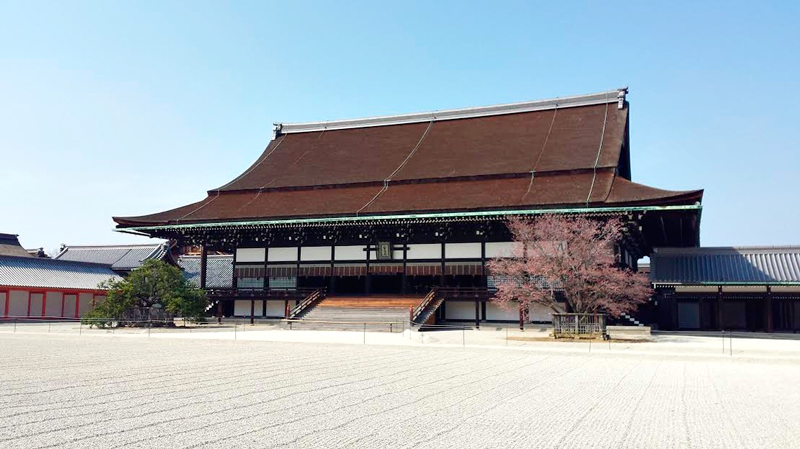 Kyoto, Quioto, Japão