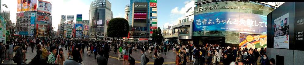 A inconfundível Tokyo, Japan - Tóoquio, Japão