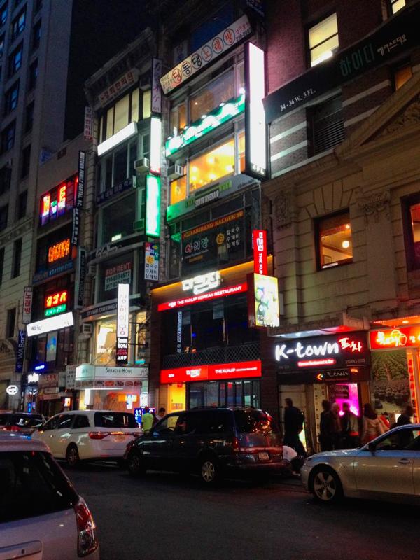 Koreatown em New York