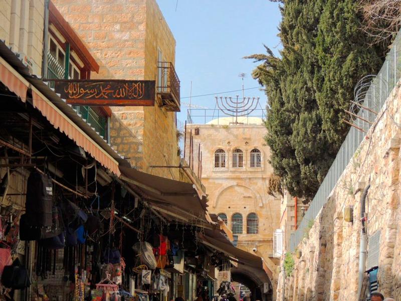 Ruas registradas na Viagem a Belém e Jerusalém em Israel