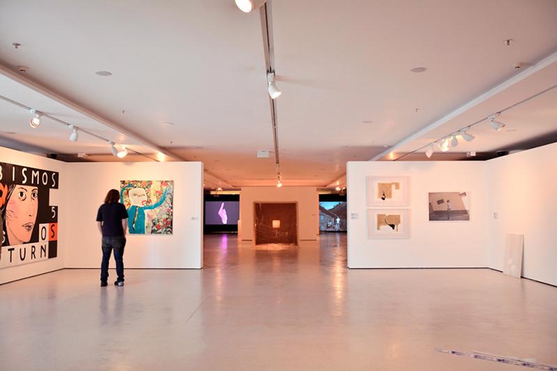 MAC USP Museu de Arte Contemporânea de São Paulo