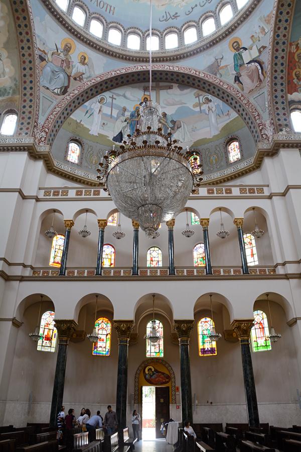 Catedral Metropolitana Ortodoxa no paraíso em são paulo