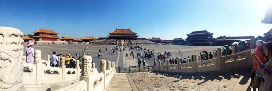 A Cidade Proibida, China