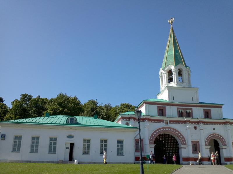 Morar em Moscou, Moscou, Rússia, Parque Kolomenskoe