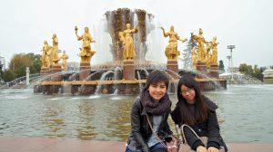 Morar em Moscou, Moscou, Rússia, , Parque VDKH