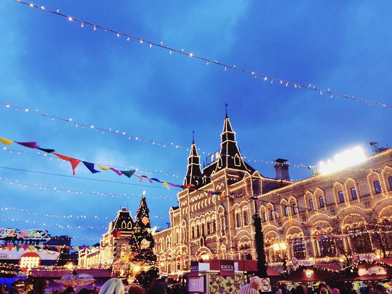Morar em Moscou, Moscou, Rússia, Praça Vermelha