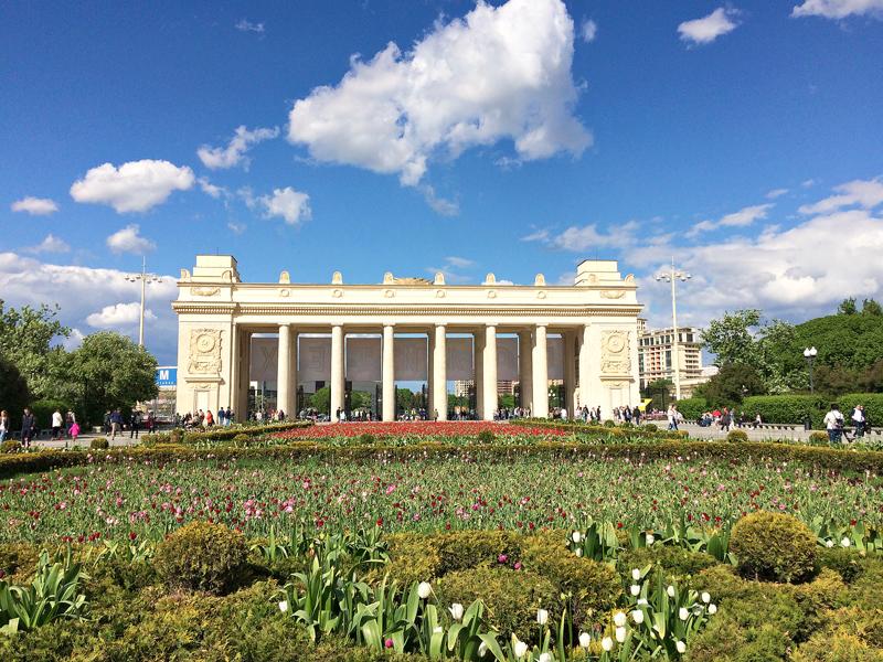 Morar em Moscou, Moscou, Rússia, Parque Gorky