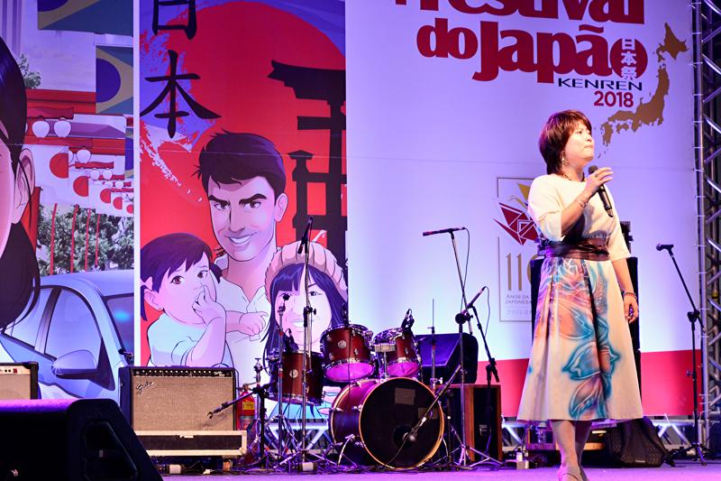 21º Festival do Japão em comeoração aos 110 anos da imigração japonesa, São Paulo, Brasil, Festival, Cultural, Brasil, Brazil
