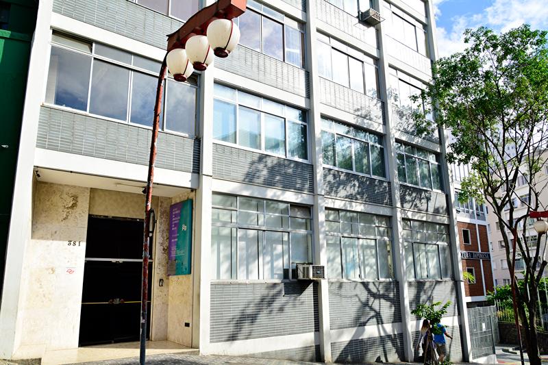 Fachada do MHIJB - Museu Histórico da Imigração Japonesa no Brasil, Bunkyo em Sao Paulo, bairro da liberdade