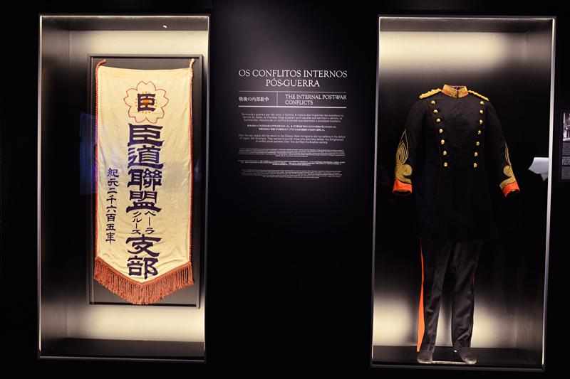 objetos no MHIJB - Museu Histórico da Imigração Japonesa no Brasil