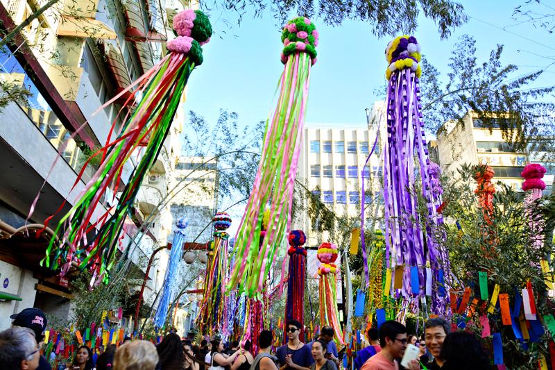 Decoração do Tanabata Matsuri ou Festival das Estrelas no bairro da Liberdade em São Paulo