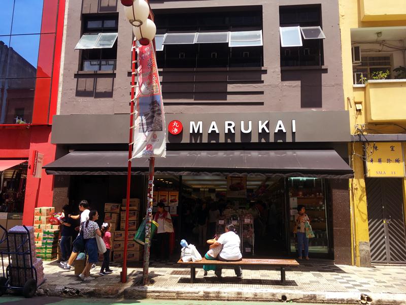 A fachada da loja Marukai no bairro da Liberdade em São Paulo