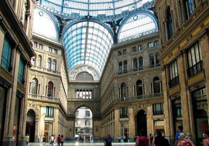 Galleria Umberto I, Naçpoli, Italia