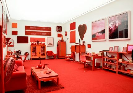 Instituto Inhotim - Rota Amarela, Inhotim, Minas Gerais, Brasil, Arte Contemporânea, Parque, Galeria Cildo Meireles