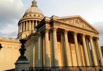pantheon em paris na frança