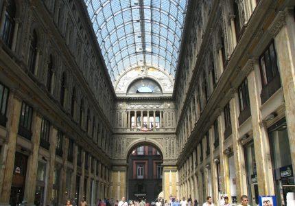 Naples, Napoli, Napoles, Italia, Italy, Galleria Umberto I