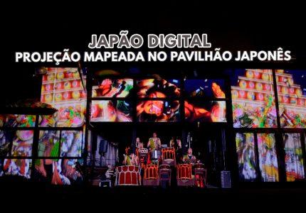 Capa do evento Japão Digital com projeções no Pavilhão Japonês do Parque do Ibirapuera em São Paulo