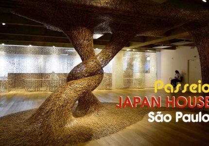 Japan House, Sao Paulo, Brasil