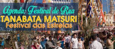 Tanabata Matsuri, Festival das Estrelas, Liberdade, São Paulo, Brasil